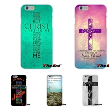 Bible Jesus Christ Christian Cross Soft  Case Silicone For Huawei G7 G8 P8 P9 Lite Honor 5X 5C 6X Mate 7 8 9 Y3 Y5 Y6 II