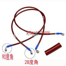 banjo Hydraulic Motorcycle Braided Steel Brake Clutch Oil Hose Line Pipe Tube Fit ATV Dirt Pit Bike Motocicleta