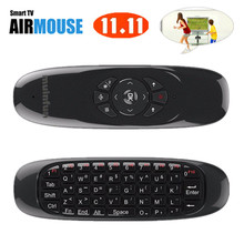 6 axes Gyroscope C120 Fly Air Mouse Wireless TV BOX Keyboard 2.4G Rechargeable Remote Controller for Android Linux Windows Mac O(China)