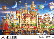 1000 Pieces Adults Puzzles Happy Water World Puzzle Paper Jigsaw Puzzles Intellectual Development for Adults