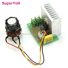 4000W High Power Thyristor Electronic Volt Regulator Speed Controller Governor #G205M# Best Quality