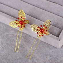 3 Pcs Bride Butterfly Crystal Rhinestone Hair Pin Wedding Dress Costume Headdress Shaped Hairpin Hairgrips Accesories(China)
