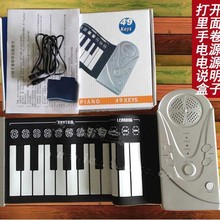 NEW Portable 49 Keys Electronic Flexible Foldable keyboards music electronic Hand-rolled piano for kids gift Learning