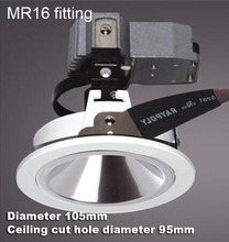 3 inch 3.5'' Adjustable MR16 downlight fixture glare proof MR16 bulb holder lamp fitting