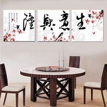 Triptych painting modular wall pictures diy oil paintings on canvas coloring by numbers Chinese style picture by numbers RS186
