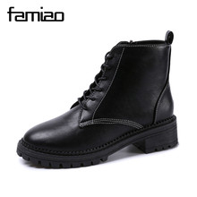 FAMIAO zapatos mujer ankle boots round toe winter rome gladiator  low heel zip boots black motorcycle boots 2017 femme