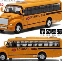 Alloy pull-back car model bus school buses bus lights to open the door sound