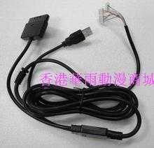 Pc ps2 ps3 chip usb line ps4 chip usb line street fighter game joystick line