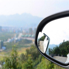 Car High Definition 3R Adjustable Blind Spot Rear View Mirror Wide Angle Sticker For Safety Parking 1 Pairs=2 Pcs(China)