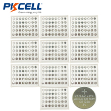 Wholesale Bulk Lot 400pcs PKCELL CR1220 3V Lithium Battery BR1220 ECR1220 DL1220 Button Coin Cell Batteries For Watch Toy Remote