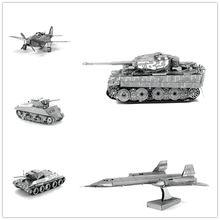 World War II military series puzzle toy Tank Fighter 3D Metal assembling model Stainless steel alloy DIY Gift collection