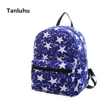 women fashion high quality small daypack female cute small travel backpack mochila teenager girl student school book backpacks(China)