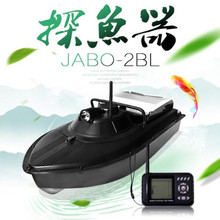 Original RC fishing Boat toys Sonar fish detector JABO-2BL JABO 2BL Fish Finder Boat Fishing supplies Bait Boat VS Jabo 5A 5CG(China)