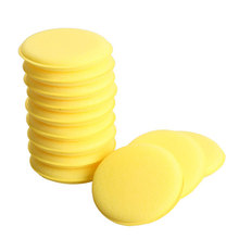 12pcs Compressed Sponge Mini Yellow Car Auto Washing Cleaning Sponge Block Wax Foam Sponges High Quality Applicator Pads