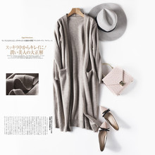 2017 Grey Camel Long Cardigans Full Sleeves Black Brown Knitted Sweater Jacket Tops Cardigan Female with Pockets Chaquetas Mujer(China)