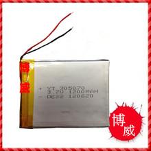 3050701200 Ma polymer battery For Onda MP5 battery MP4 battery repair parts plate Li-ion Cell