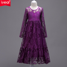 IYEAL Children Girls Princess Birthday Party Lace Dresses 2018 New Kids Elegant Pageant Formal Dress for Teenager Girls Clothes(China)