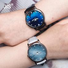 New Fashion Night Sky Meteor Black White Blue Leather Wrist Watch Wristwatches for Women Ladies Girls(China)
