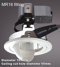 3 inch 3.5'' white glare proof MR16 fixture downlight side emitting light bulb trim recessed fitting lamp fixture