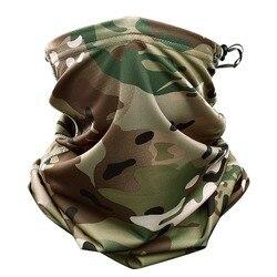 Камуфляжная маска-бандана для шеи и лица