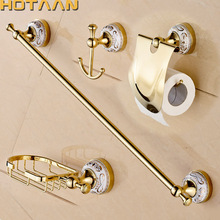 HOTAAN Stainless steel Bathroom Accessories Set,Robe hook,Paper Holder,Towel Bar,Soap Basket,gold bathroom sets,HT-810200-B
