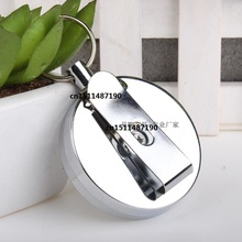 "2"" Heavy Duty Pull Reel Key Chain Retractable Chain Cord FULL METAL Chrome Sided ""in stock"""
