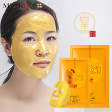 Gold Collagen Facial Mask Face Mask Crystal Gold Powder Anti Aging Purifying Peel Off Mask Deeply Moisturizing Whitening MEIKING(China)
