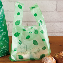 "Green Tea Design ""Have A Nice Time""plastic T Shirt Gift Bag Retail Shopping Bag"