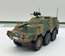 AMER 1:72 Japan Self Defense Force 82 type command communication vehicle model Static collection model(China)