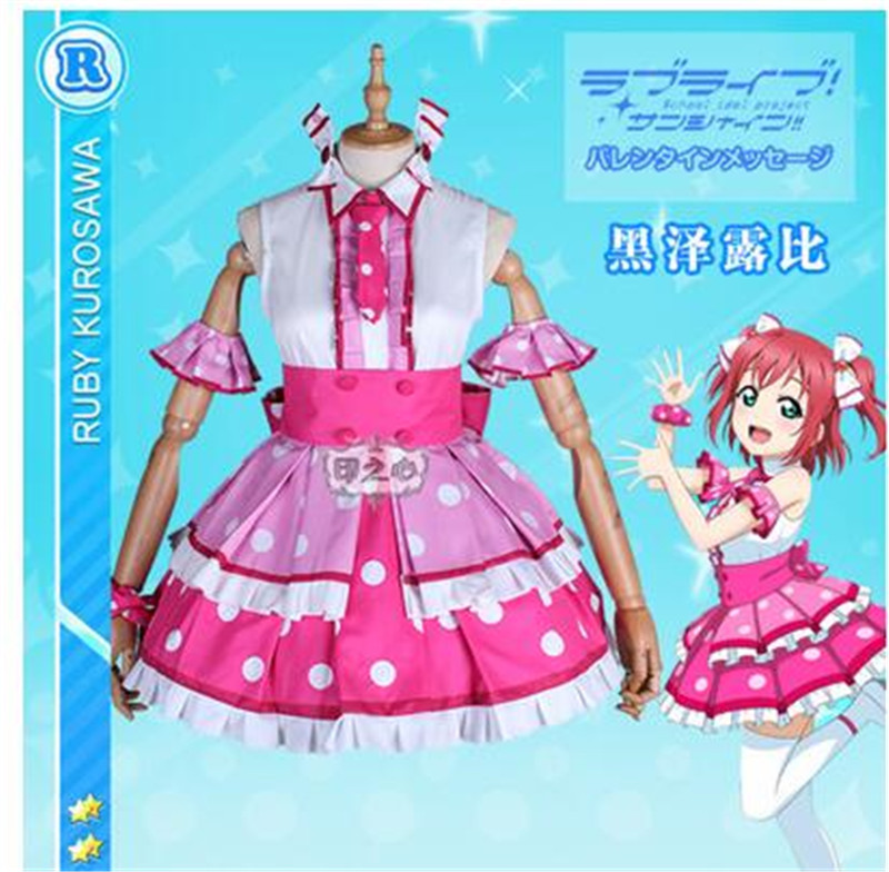 Lovelive Sunshine Aqours Missingo Two to one eleven words interlude Kurosawa Ruby Dress Cosplay Halloween Costume Uniform Suits
