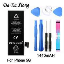 Original Da Da Xiong Battery For Apple iPhone 5 5G 1440mAh Real Capacity With Machine Tools Kit Replacement Batteries(China)