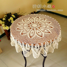 Hand Crochet Fish woven Table cloth Lace hollow Round 90 cm Cotton Tablecloth bedside Sofa towel White / Beige Cover cloth(China)