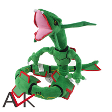 83cm Green Rayquaza Dragon Plush Toys Doll Soft Stuffed Animals Toys Brinquedos Gift for Children