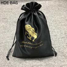 High-Grade Back Satin Hair Bag Drawstring Pouch for Hair Extension & Wigs Packing Bags Customized Own Logo Shopping Gift Bag