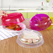 Japanese Style Cover For Microwave Oven Plate Refrigerator Plastic Food Cover Lids Free Shipping