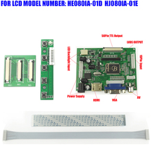 "HDMI VGA 2AV TTL LVDS Controller Board For CHIMEI INNOLUX HE080IA-01D HJ080IA-01E 8"" 1024x768 6/8 Bit IPS TFT LCD Display Panel"