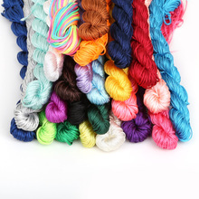 24 meter/lot High Quality Similar DMC Variegated 100% Cotton Embroidery Thread Floss Sewing Skein Craft For Cross Stitch