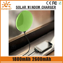 2600mah Hot selling high-efficiency solar power bank/solar battery charger /solar panel charger(China)