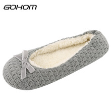 Buy GOHOM Best New Peas Shoes Style Lovely 3 Colors Home Women Slippers Plush Warm Shallow Indoor Floor Slippers Solid Shoes for $13.52 in AliExpress store
