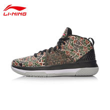 New 2017  Spring  Li-Ning Men's Basketball Shoes Wade Road  All Day1.5 Cloud Technology Damping  Sports Shoes Sneakers ABAM003