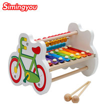 Simingyou Wooden Toys Bike Cartoon One Pcs Intelligence Maths Bead Piano Music Toy B40-A-100 Drop Shipping(China)