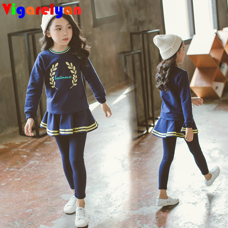 Wheat Spike Sweatshirts+Skirt Pants for Girls Sprint Children Clothings Pullovers &amp; Leggings Suits for Girls Back School Uniform<br>