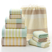 Urijk 1PC High Quality Bath Towels Striped Absorbent Quick-Drying Face Towel for Adults Summer Swimming Spa Essential Towel