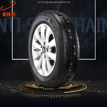 NEW TYPE CAR TIRE anti-skip snow chain,Traffic safety ,Butterfly black chain, one pair sale PA002(China)