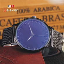 DELEVAN Luxury Watch Men Brand Men's Watches Ultra Thin Stainless Steel Mesh Band Quartz Wristwatch Fashion casual watch 1128