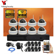 YobangSecurity 8CH CCTV Security System Wireless 960P Wifi NVR 8X 1.3MP IR Outdoor P2P Wifi IP CCTV Security Camera System