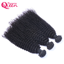 Brazilian Kinky Curly Hair Extension1 Piece Natural Color 100% Human Hair Weaving Remy Hair Dreaming Queen Hair Products(China)