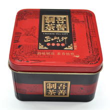 10pcs/box Lapsang Souchong Chinese Xiaozhong Black Tea,Organic tea Warm stomach the chinese tea Home Accessories