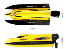 Red and yellow High speed rc boat HQ-959 20-25KM/H 2.4G rc boat speedboat rc speed radio control racing boat kids toy kids gift(China)