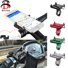 Bike Accessories Bike Bicycle Motorcycle Mobile Phone Holder Metal Phone Mount for Huawei Xiaomi Samsung Cellphone GPS(China)